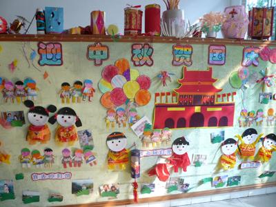 幼儿园大班环境创设:中秋节墙面区角布置