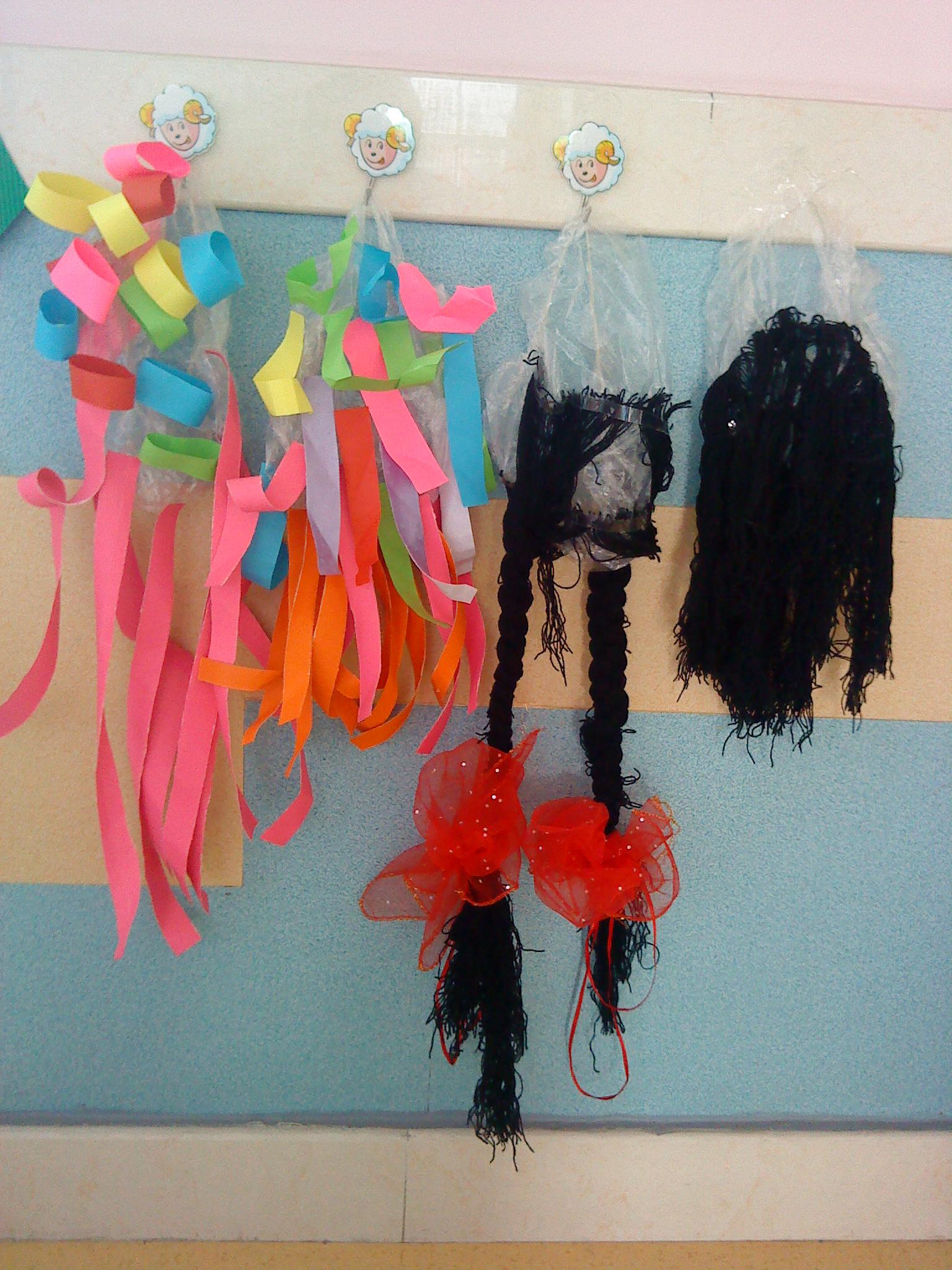 漂亮的假发套的的增添能帮助幼儿丰富游戏情节