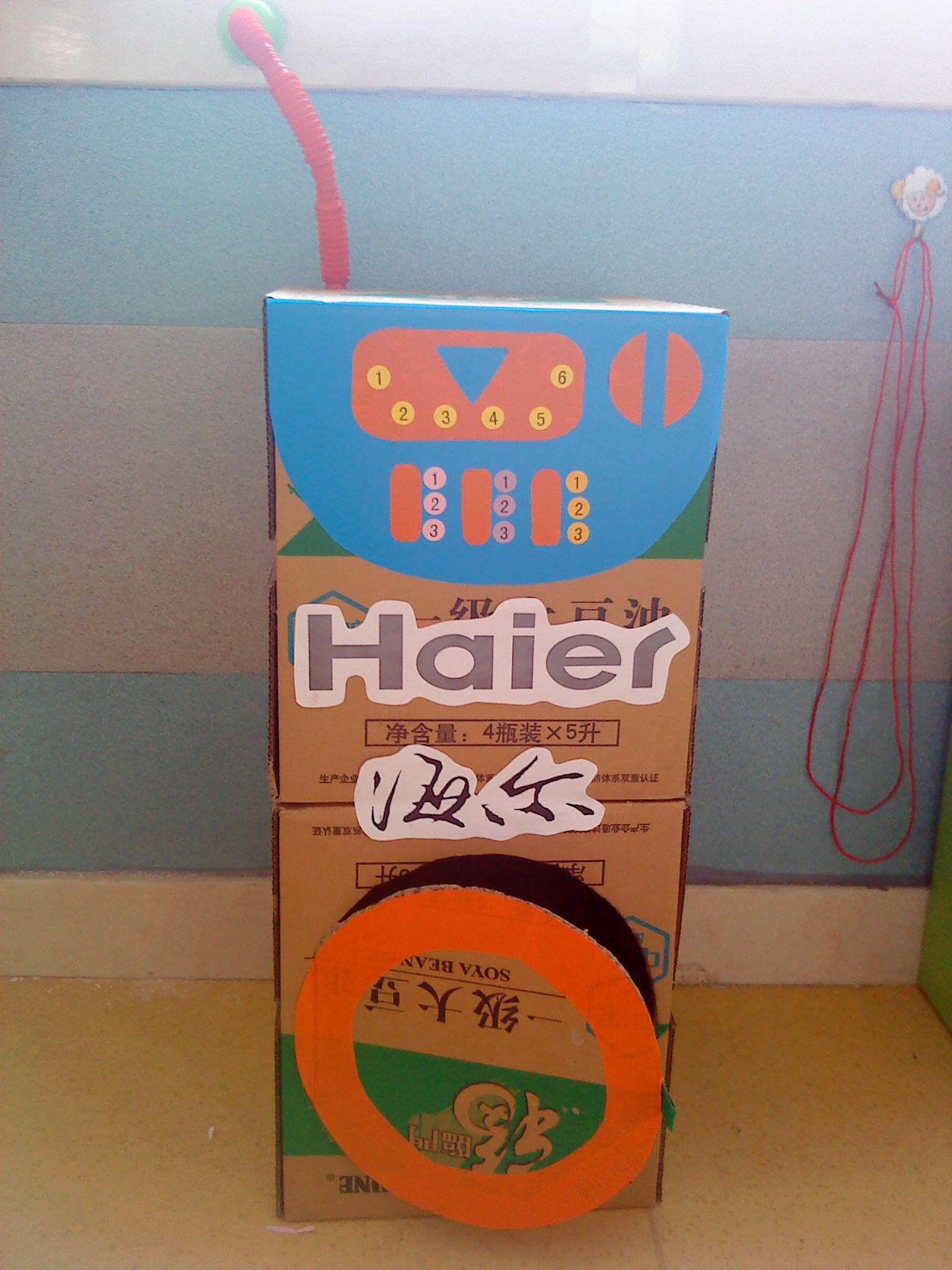 幼儿园教师手工制作玩教具:滚筒洗衣机