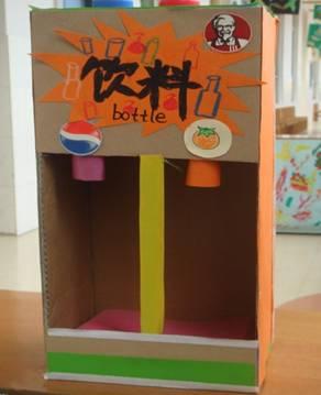 幼儿园中班区域自制玩教具:果汁机