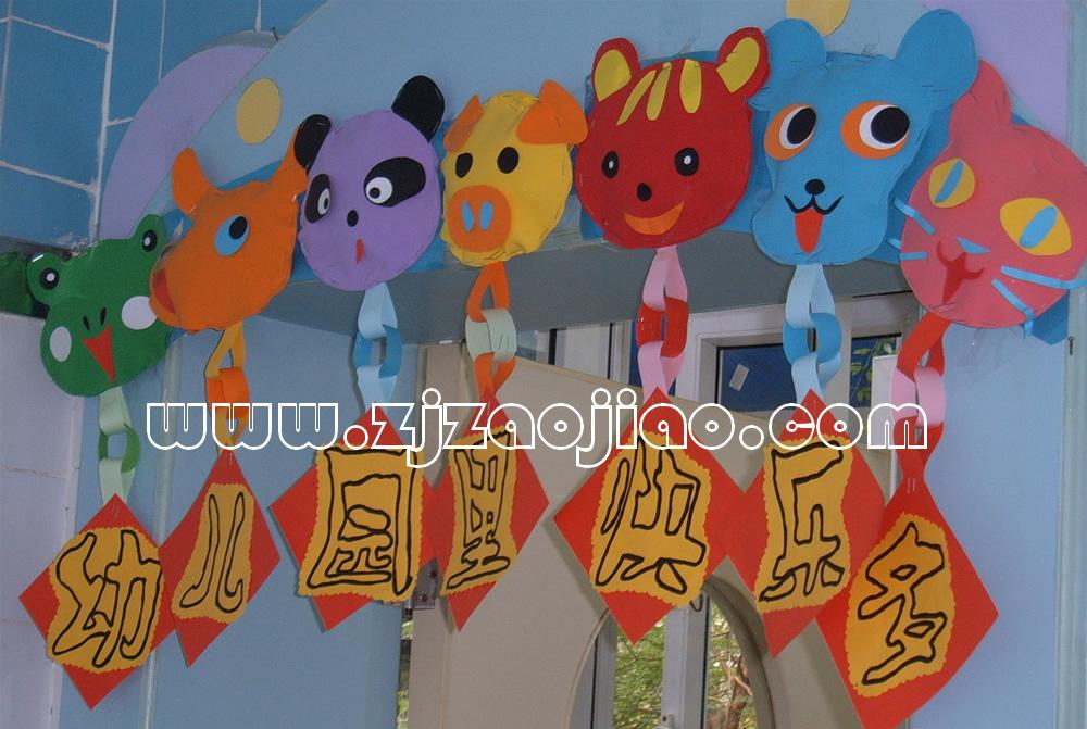 门厅布置:小动物欢迎你-幼儿园环境布置图片