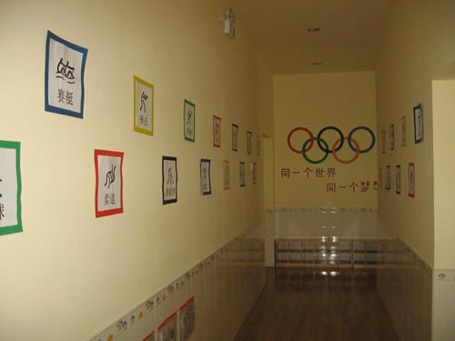 学前班教室主题墙内容学前班教室主题墙版面设计