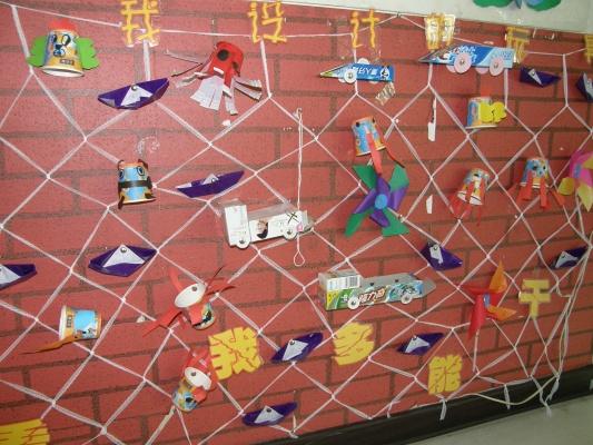 幼儿园区角布置:建构区图片汇粹