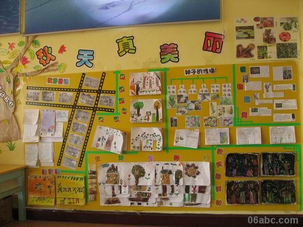 幼儿园环境布置:主题墙-彩色的秋天真美丽图片