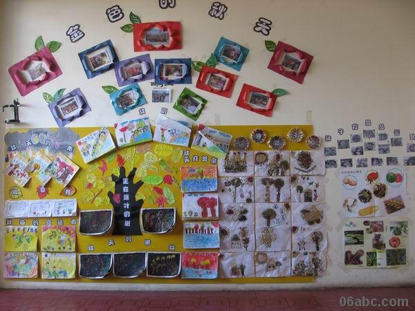 幼儿园环境布置:主题墙-彩色的秋天真美丽