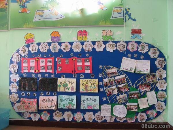 幼儿园环境布置:秋天墙面布置