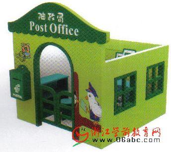邮政局特价 幼儿园区域游戏角色模拟 高清图片