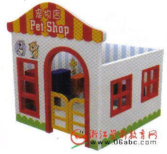 宠物店特价 幼儿园区域游戏角色模拟