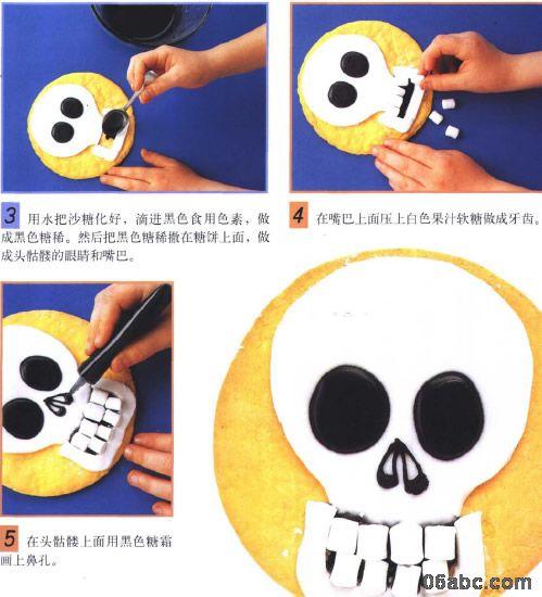 万圣节儿童创意手工:骷髅头甜饼
