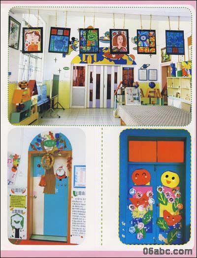幼儿园活动平面设计图展示