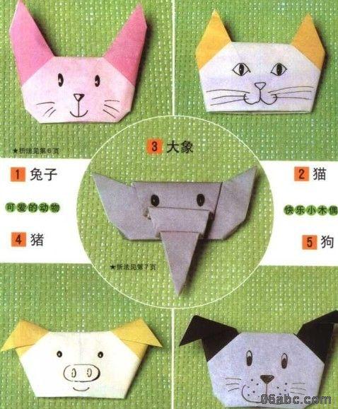 可爱的小动物手偶折纸图
