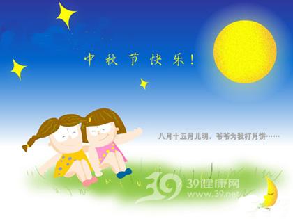 幼儿园中秋节漫画