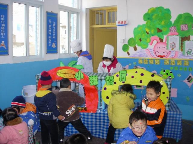 幼儿园生活环境:餐厅-区角环境布置-图片
