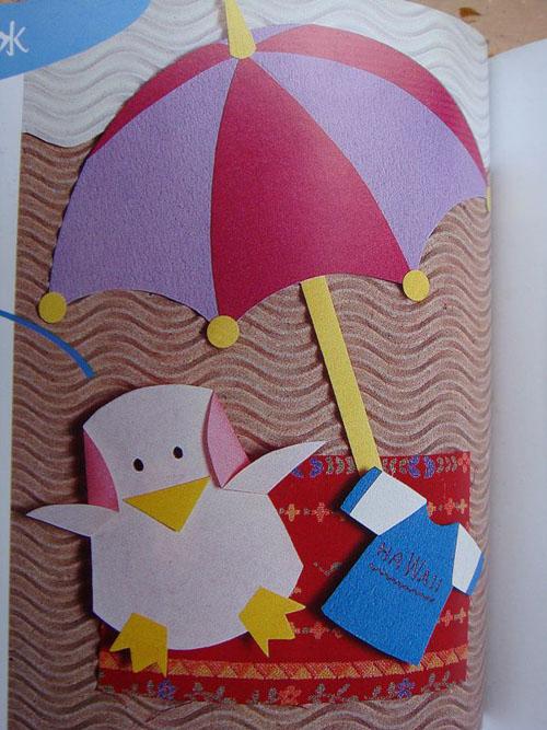 幼儿园墙面立体纸工布置:去玩水