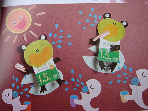 幼儿园墙面布置:刷刷刷