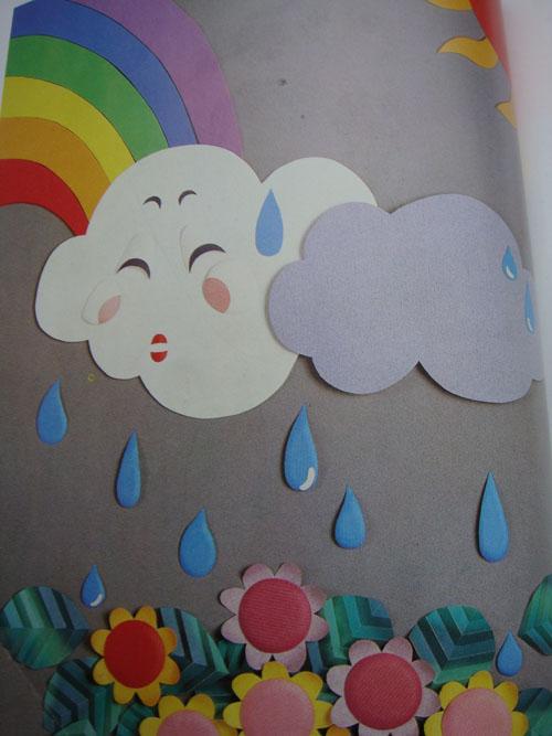 幼儿园墙面布置:彩虹雨