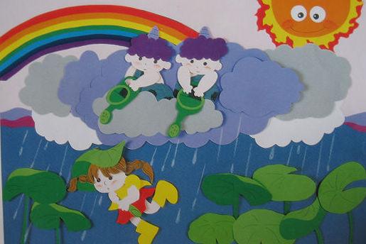 幼儿园夏天墙面布置:雷阵雨