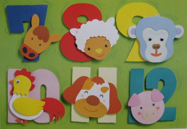 幼儿园墙面装饰:动物数字2-幼儿园主题墙-图片
