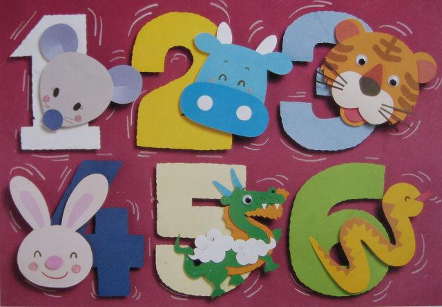 幼儿园墙面装饰:动物数字1