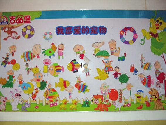上一条: 幼儿园手工制作:树爷爷和小鸟儿 下一条:  幼儿园墙面布置