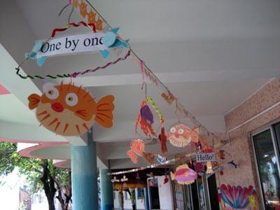 幼儿园走廊吊饰幼儿园吊饰小鱼挂饰幼儿园走廊吊饰