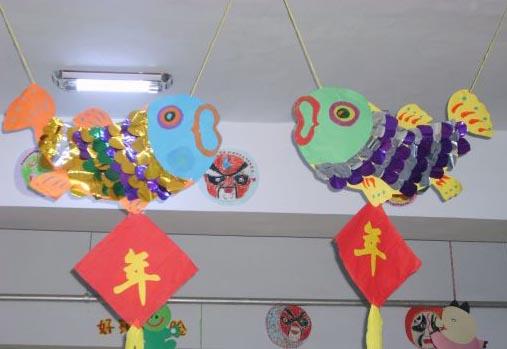 幼儿园室内吊饰:年年有鱼