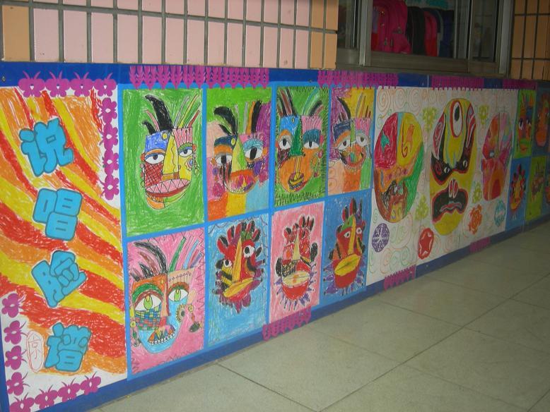 幼儿园大班说唱脸谱作品展示-绘画-图片- 资源下载