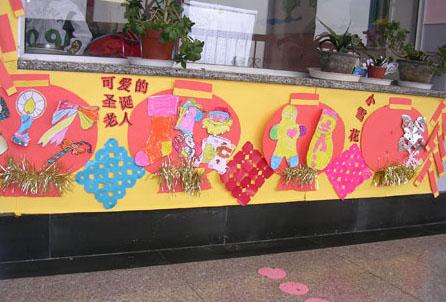 圣誕老人1; 幼兒園樓道環境布置:圣誕老人——中國專業的幼教