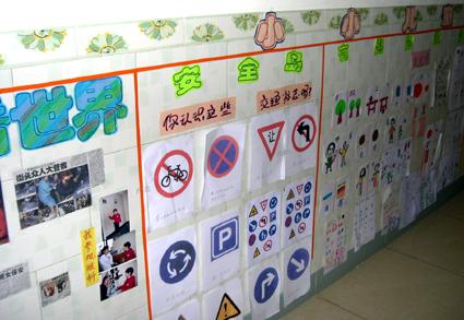 走廊安全标志 手绘