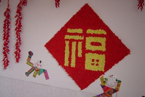 幼儿园环境布置:新年墙面3-幼儿园主题墙-图片