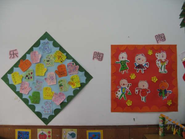 幼儿园新年墙面布置1-幼儿园主题墙-图片- 资源下载