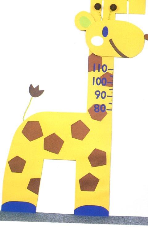 幼儿园墙面布置:长颈鹿