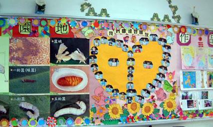 好朋友  幼儿园中班语言优质课活动:童话故事《好朋友》  儿歌:我们都