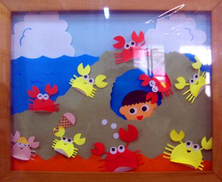 幼儿园主题墙饰可爱的动物