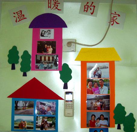 北京市外交部幼儿园墙面制作(我的家)