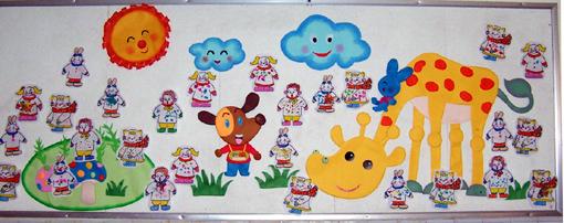 幼儿园环境布置:小动物4(墙面)