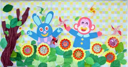 幼儿园环境布置:小动物3(墙面)
