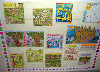 幼儿园墙面布置:手工制作