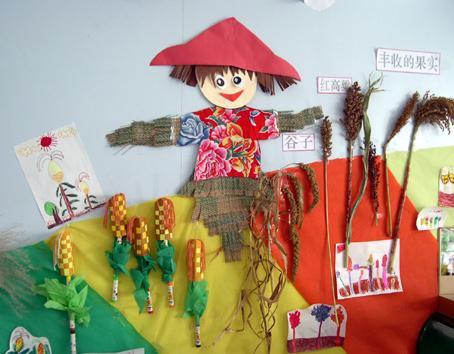 大树11; 幼儿园墙面布置:丰收; 幼儿园中班主题墙布置:收获的秋天