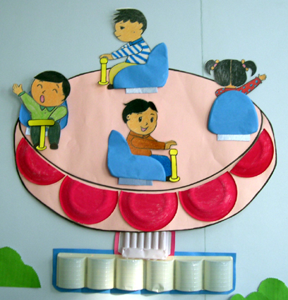 幼儿园墙面布置:好玩的转盘