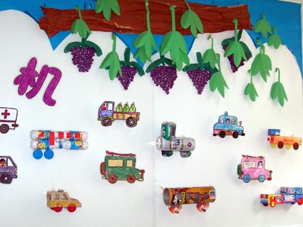 幼儿园墙面设计:葡萄树下-环境布置; 幼儿园墙面设计:葡萄树下; 幼儿