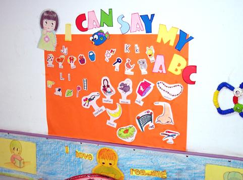 幼儿园主题墙饰图片:有趣的字母