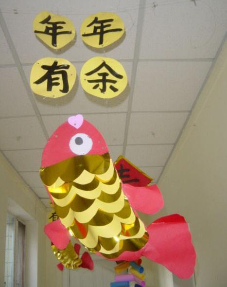 幼儿园走廊吊饰:年年有余(鱼)-吊饰-图片 竖