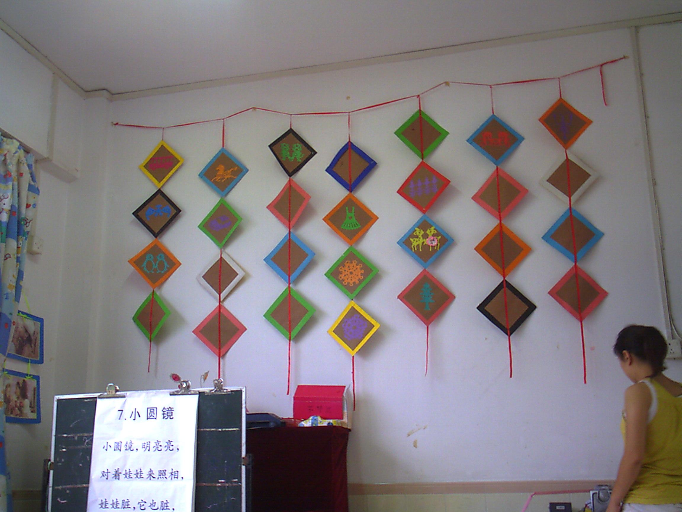 幼儿园吊饰图片:幼儿剪纸作品吊饰