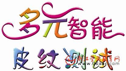 logo logo 标志 设计 矢量 矢量图 素材 图标 414_234