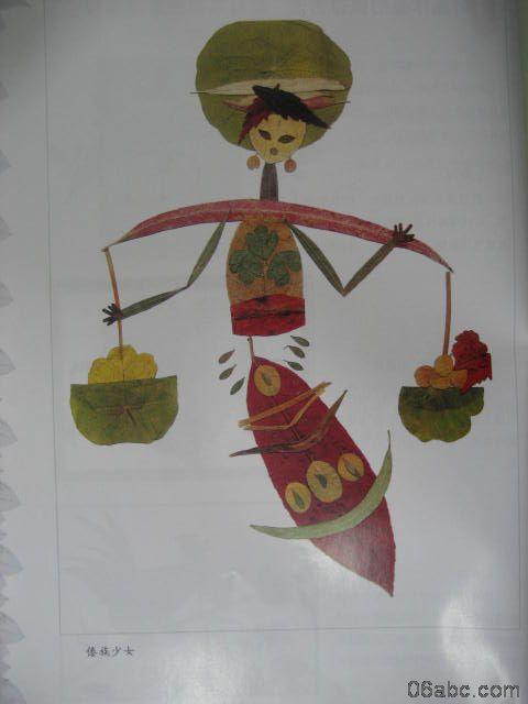 图库 > 搜集了一些树叶贴画的作品  好看的树叶贴画 回家试试你的创意