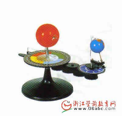 三球仪(科学实验教具) - 科学实验区 - 幼儿园教具