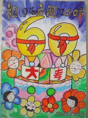 幼儿园大班美术作品:国庆节的天安门(国庆图画)