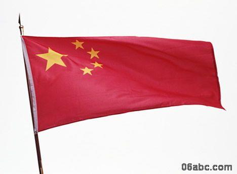 五星红旗迎风飘扬-国庆节专题图库图片