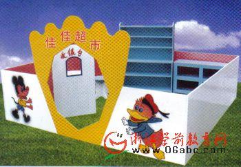 佳佳超市 幼儿园区域游戏 角色游戏特殊教育 情景教室角高清图片